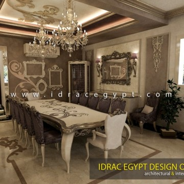 Marvellous idrac egypt gallery plan 3d house for Interior design egypt
