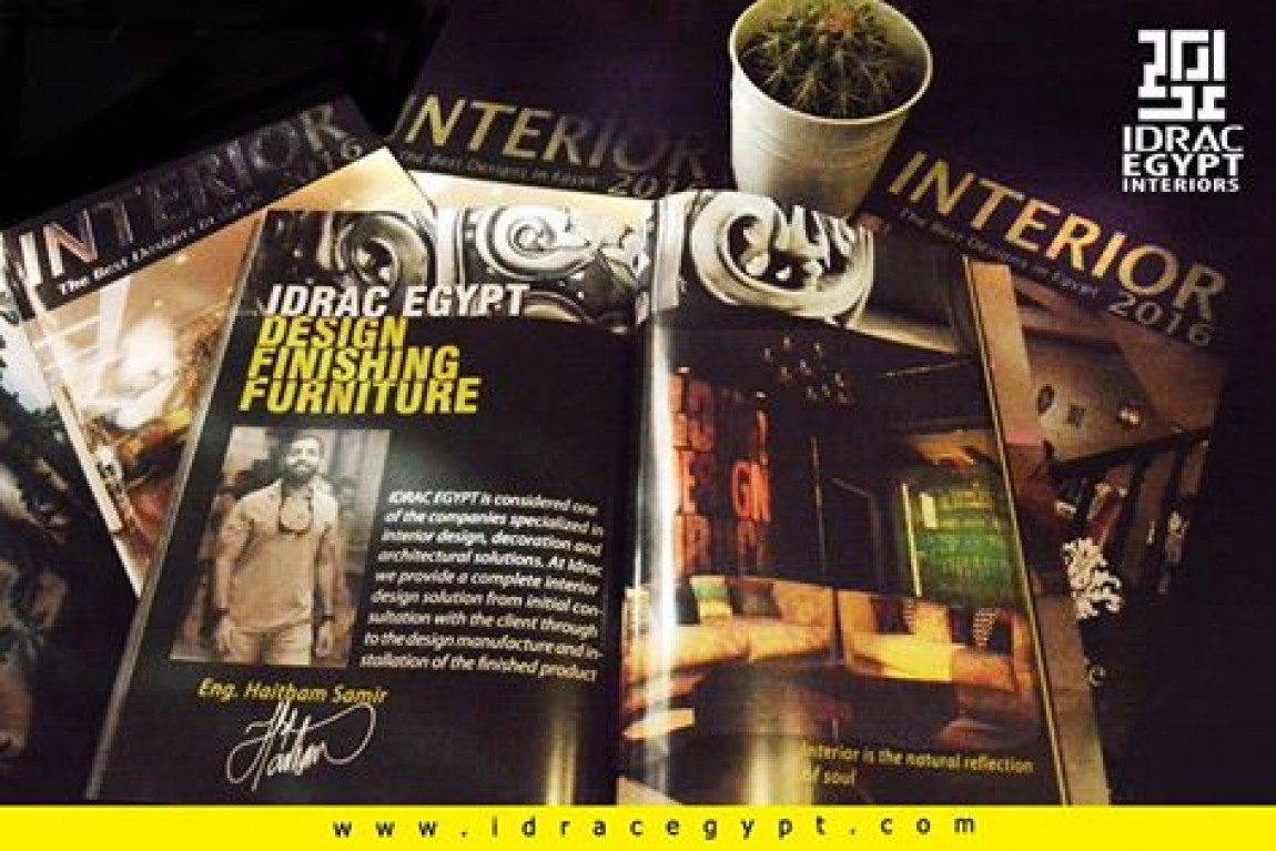NOW our work In Interior 2016 Magazine !